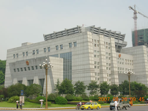 九龙坡区公检法办公大楼