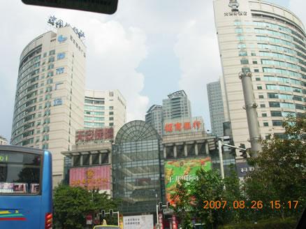 重庆大世界、都市广场